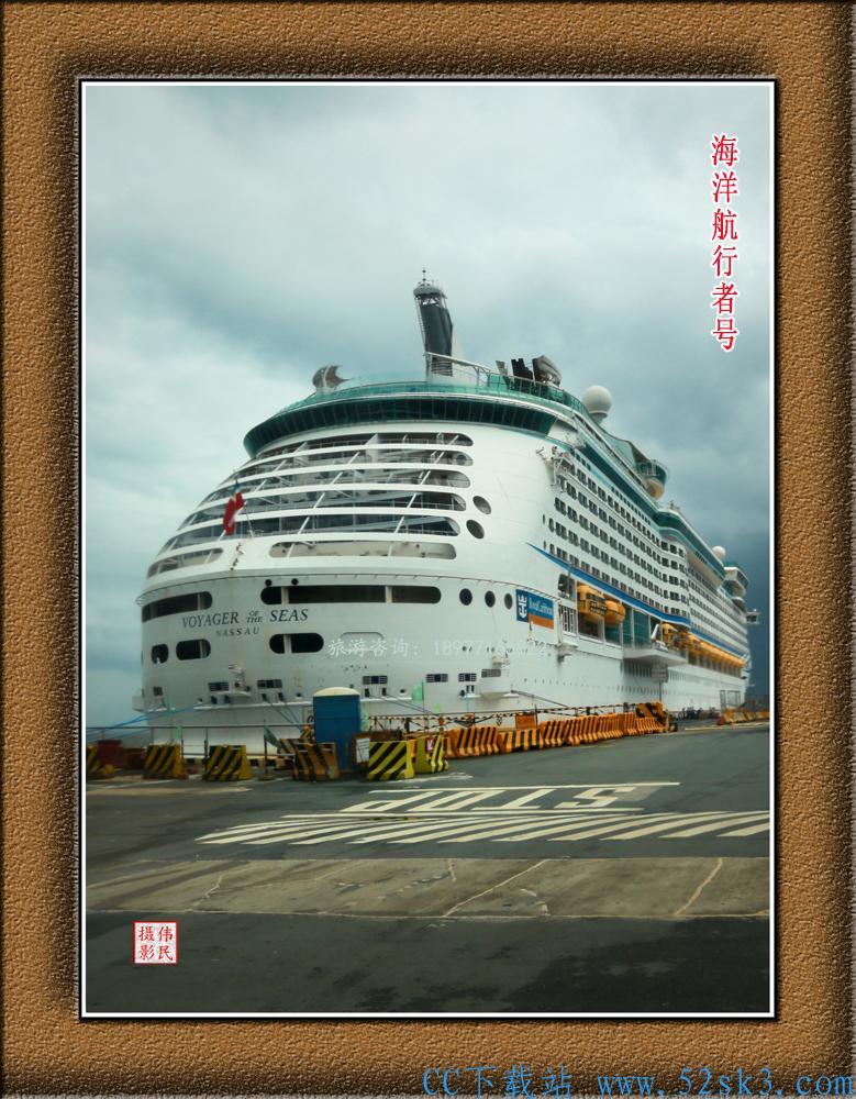 [美图] 《邮轮之旅》菲律宾马尼拉 摄影:吴伟民